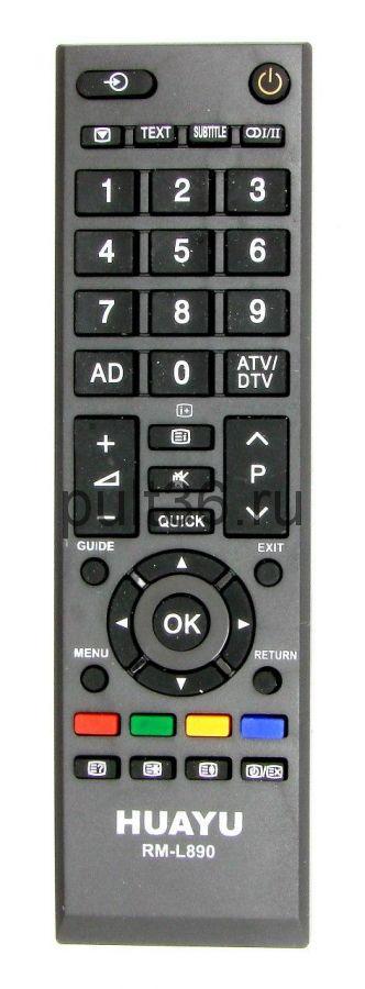 Пульт ДУ Toshiba RM-L890 универсальный