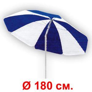 Зонт «Сине-белый» с регулируемым наклоном (диаметр 180 см)