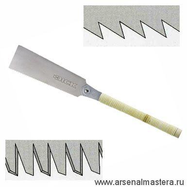 Японская двухсторонняя пила (ножовка) Ryoba Seun 210 мм М00002510