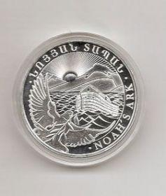 Ноев Ковчег 500 драм Армения 2013 серебро