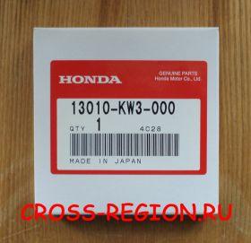 Комплект поршневых колец Honda XL250 Degree
