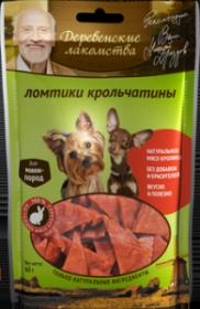 Деревенские лакомства д/собак мини-пород: Ломтики крольчатины 60г