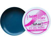 Гель-краска Lady Victory, (5 грамм) GLP-16