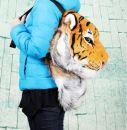 "Рюкзак ""Tiger"""