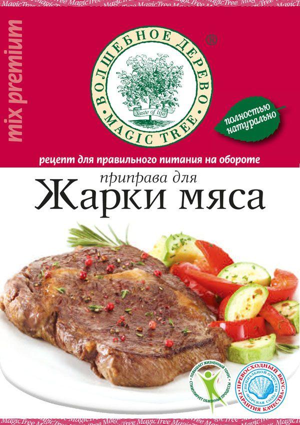 ВД Приправа для жарки мяса с морской солью  30г