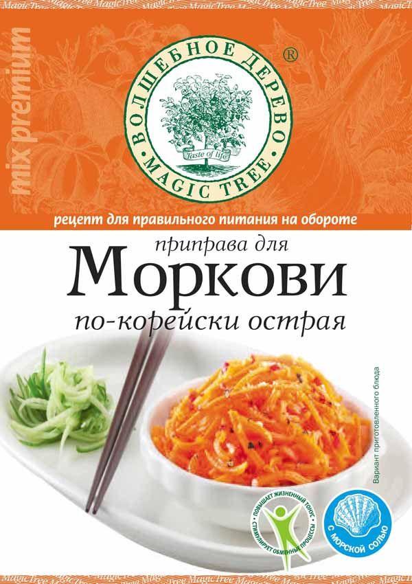 ВД Приправа для моркови по-корейски острая с морской солью  30г