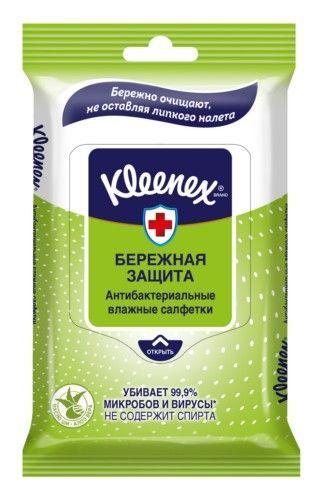 KLEENEX Салфетки влажные Антибактриальные, 10 шт