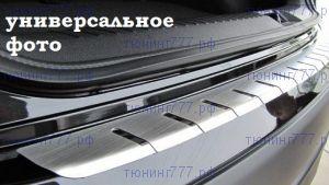 Накладка на задний бампер с загибом, Alufrost, нерж. сталь, а/м с 08.2018-