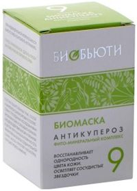 Биобьюти Биомаска «Антикупероз», Формула 9, 50 гр.