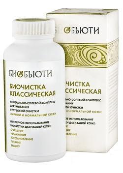 Биобьюти Биочистка классическая для нормальной и жирной кожи, 200 гр