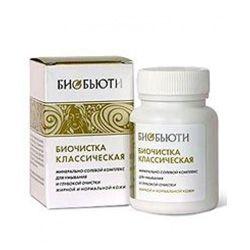 Биобьюти Биочистка классическая для нормальной и жирной кожи, 70 гр