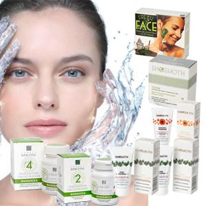 Биобьюти Программа «Хочу увлажнить кожу» для нормальной и жирной кожи