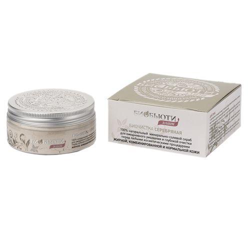 Биочистка серебряная Биобьюти-Элит для жирной, комбинированной и нормальной кожи, 70 гр.