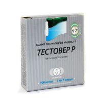TESTOVER-P 100, TESTOSTERONE PROPIONATE, тестовер