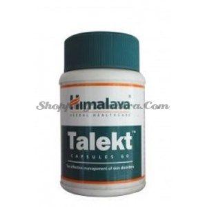 Талект Хималая для кожных заболеваний / Himalaya Talekt