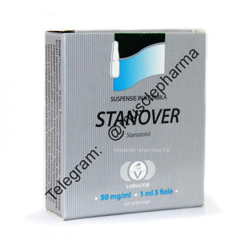 СТАНОВЕР STANOVER (STANOZOLOL). 1 ампула * 1 мл.
