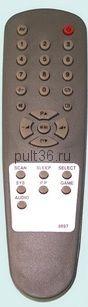 Пульт Cameron 7BJ9-1043 (8897)