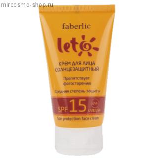 Крем для лица солнцезащитный SPF 15 серии LETO