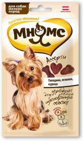 """""""Мнямс"""" - ассорти для собак мелких пород говядина, ягненок, курица"""