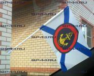 Флаг Морская Пехота автомобильный (12Х18)