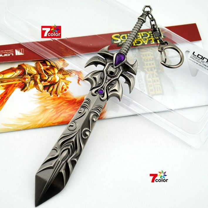 Брелок-меч ver.6