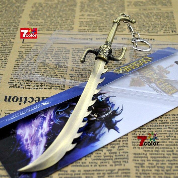 Брелок-меч ver.3