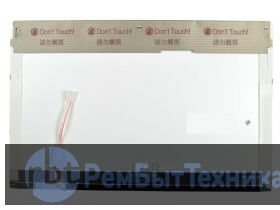 "Toshiba Tecra A9 15.4"" матрица (экран, дисплей) для ноутбука"
