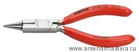 Круглогубцы с режущей кромкой (круглогубцы ювелира, клещи для обработки бижутерии) KNIPEX 19 03 130