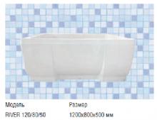 Душевой поддон River Sena 120x80x50 прямоугольный