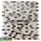 """12x20 701 Мозаика """"12х20"""", 290*290 мм, (CHAKMAKS, Турция)"""