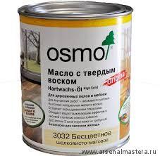 Масло с твердым воском Osmo Hartwachs-Ol Original 3032 бесцветное шелковисто-матовое, 0,125л