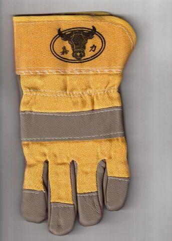 перчатки юкон кожаные комбинированные на краге зима