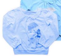 блуза голубая с длинными рукавами
