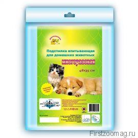 Подстилка впитывающая д/домашних животных многоразовая