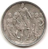1000 лет венгерскому народу 1 крона Австро-Венгрия 1896
