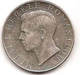 Король Михай I 250 лей 1941 серебро