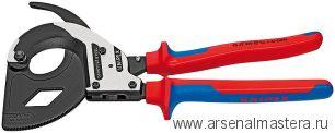 Ножницы для резки кабелей (по принципу трещотки, 3 «передачи») KNIPEX  95 32 320