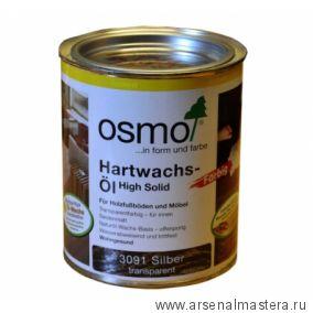 """Цветное масло с твердым воском Osmo Hartwachs-Оl Effekt Silber/Gold слабо пигментированное """"Эффект серебро"""" 3091 Серебро, 0,125л"""
