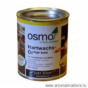 """Цветное масло с твердым воском Osmo Hartwachs-Оl Effekt Silber/Gold слабо пигментированное """"Эффект серебро"""" 3091 Серебро, 0,75л"""