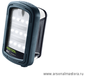 Лампа Festool SYSLITE KAL II 500721