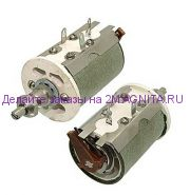 Резистор переменный ППБ 50Е 220 ом