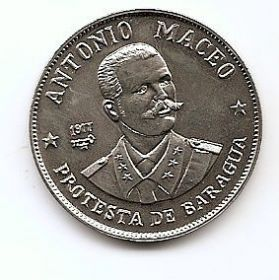 Антонио Масео 1 песо Куба 1977