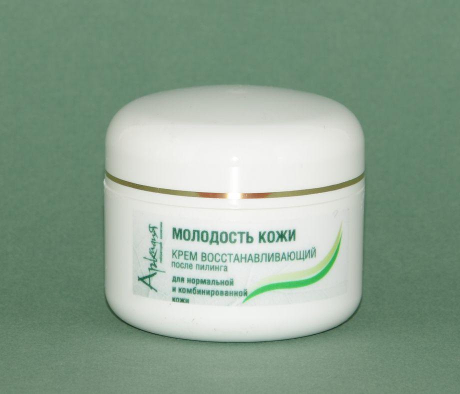 Крем для лица восстанавливающий постпилинговый для комбинированной и нормальной кожи