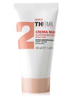 Emsibeth Ultra Hand Cream Крем для рук ультраувлажняющий
