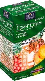 ФИТОЧАЙ ГРИН СЛИМ С АРОМАТОМ АНАНАСА (ФИТЕРА), 30 пак.