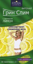 ФИТОЧАЙ ГРИН СЛИМ С АРОМАТОМ ЛИМОНА (ФИТЕРА), 30 пак.