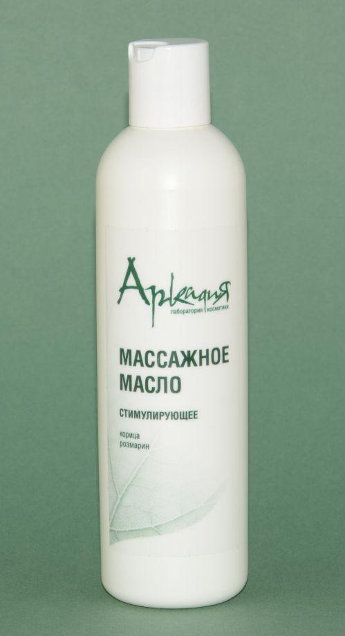 Стимулирующее массажное масло (сжигание жиров, выведение излишней жидкости)