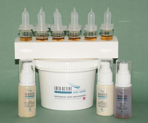 Крем активный для уменьшения объема, 250 мл