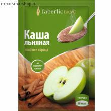Продукт моментального приготовления Каша льняная «Яблоко и корица»