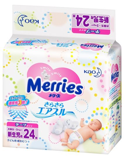 MERRIES Подгузники для новорожденных размер NB 0-5 кг, 24 шт.